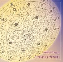 Atmospheric Mandala