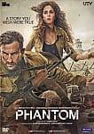 PHANTOM[DVD]