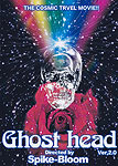 Ghost head Ver 2.0