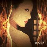 Makyo - Mystic Fire