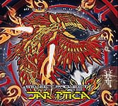 SELECT PROJECT - JAR PTICA[CD]