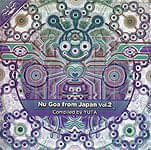 Nu Goa From Japan, Vol. 2
