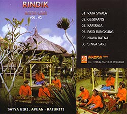 Rindik with nature sound - SATYA GIRI Vol.2�μ̿�2