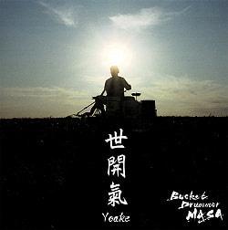 世開気 - Yoake 【6th full album】