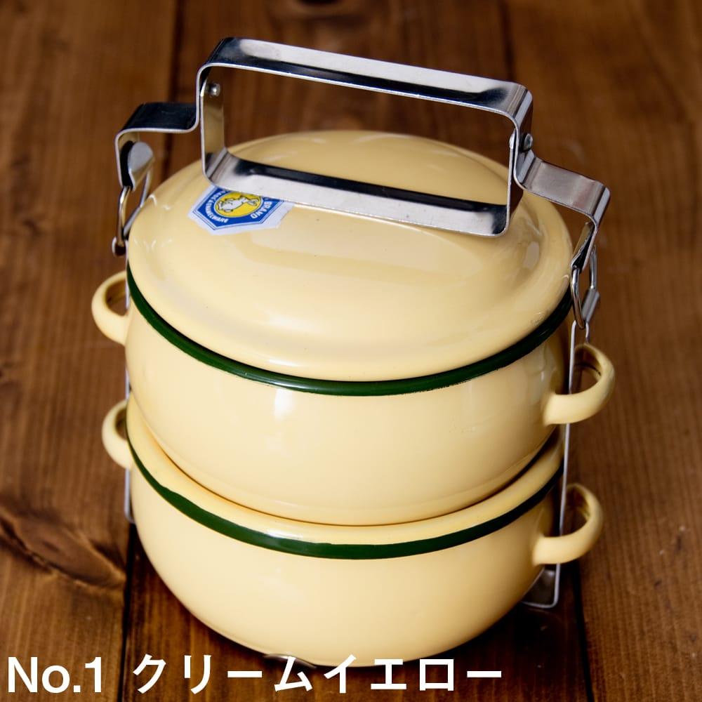 〔2段〕RABBIT BRAND タイのレトロホーローお弁当箱〔約17cm×約13.2cm〕の個別写真