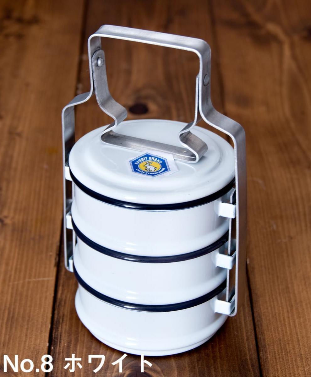 〔3段〕RABBIT BRAND タイのレトロホーローお弁当箱〔約20cm×約10.5cm〕の個別写真