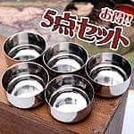 【5点セット!】カレー小皿(約7.5cm×約4cm)