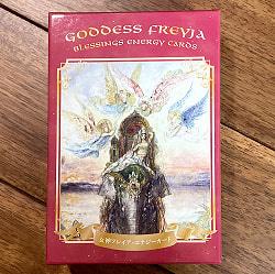 女神フレイア・エナジーカード − GODDESS FREYJA BLESSINGS ENERGY CARDS