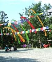 [特大]ウンブル・ウンブル(バリのぼり旗)【約6m-7m】