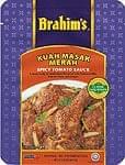 �ޥ졼����������� - ���ѥ����� �ȥޥ� ������ ��Brahim��