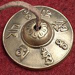 オンマニペメフムディンシャ[直径:約6.5cm]の個別写真