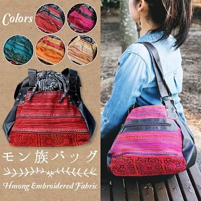 モン族刺繍とレザーのトートバッグ