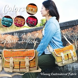 モン族刺繍とレザーのショルダーバッグ