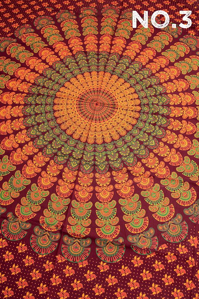 マルチクロス - マンダラ【約205cm×約230cm】の選択用写真