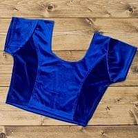 ベルベットのストレッチチョリ - ブルーの個別写真