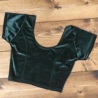 ベルベットのストレッチチョリ - 深緑の個別写真