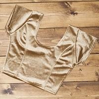 ベルベットのストレッチチョリ - ブロンズゴールドの個別写真