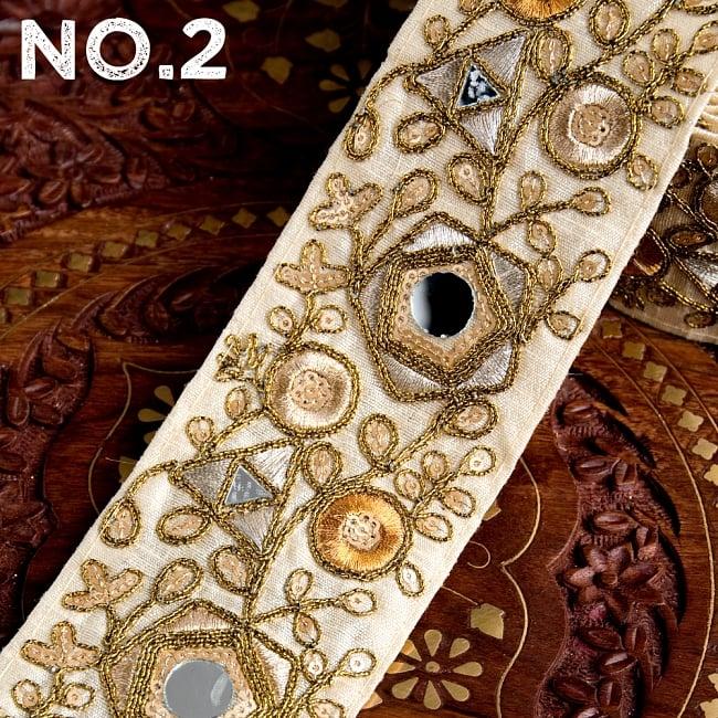 約9m チロリアンテープ ロール売  〔各色あり〕チロリアンテープ - 金糸が美しい ミラーワーク刺繍〔幅:約6.5cm〕の選択用写真