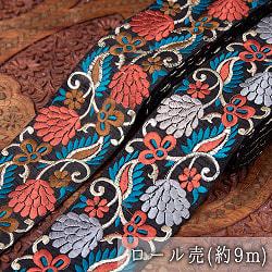 チロリアンテープ-ロール売【極太幅7.5cm】 - 曼珠沙華