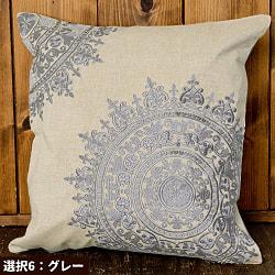 ナチュラルカラーのマンダラ刺繍クッションカバーの個別写真