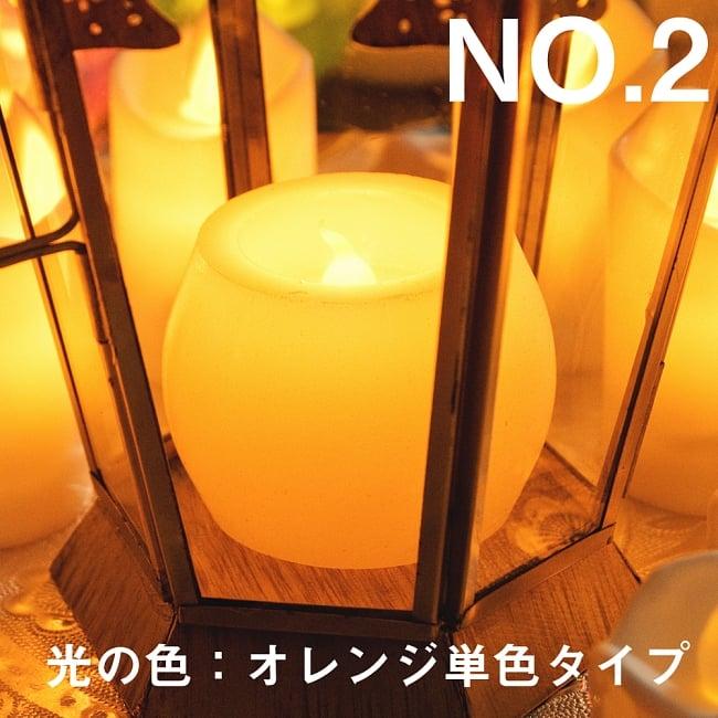 本物のロウで作られた ゆらめく灯火 ロウソク風LEDキャンドルライト〔5cm×6.4cm〕の選択用写真