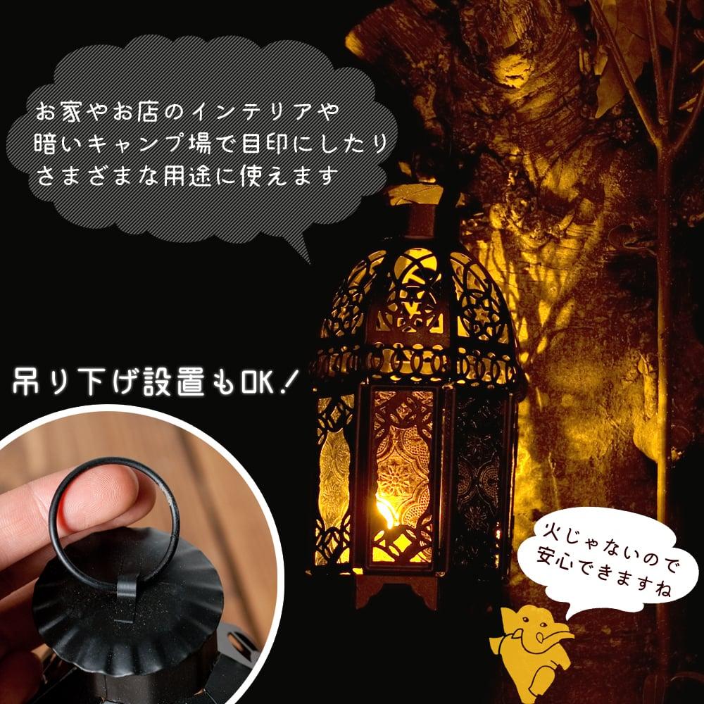 【20cm】スタンド型ランタン LEDキャンドル付きの説明画像