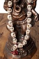 骸骨の数珠 - 大