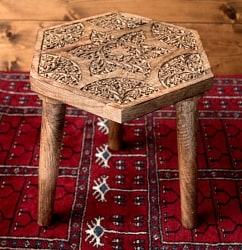 マンゴーウッドのマンダラ・スツール - 子供用椅子 - 小さな椅子 六角形ナチュラル