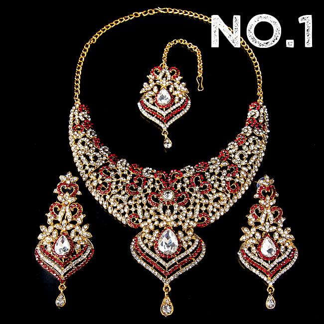 インドアクセサリー3点セット〔ネックレス、ピアス、ティッカ〕 パーティーや結婚式などへの選択用写真
