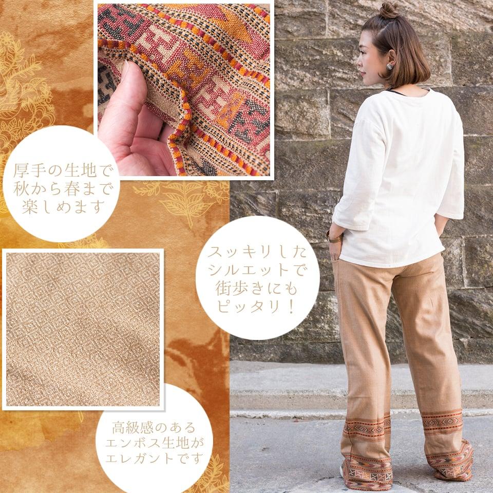インディアン刺繍のボヘミアンワイドパンツの説明画像