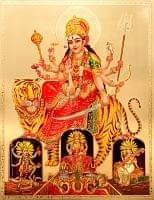 〔約40cm×約30cm〕インドのヒンドゥー神様ゴールドポスター - ドゥルガー 勝利の女神