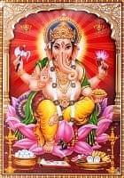 〔約70.5cm×約50cm〕大判インドのヒンドゥー神様ポスター - ガネーシャ 学問と商売の神様