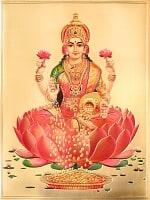 〔約40cm×約30cm〕インドのヒンドゥー神様ゴールドポスター - ラクシュミー 美と富の神様
