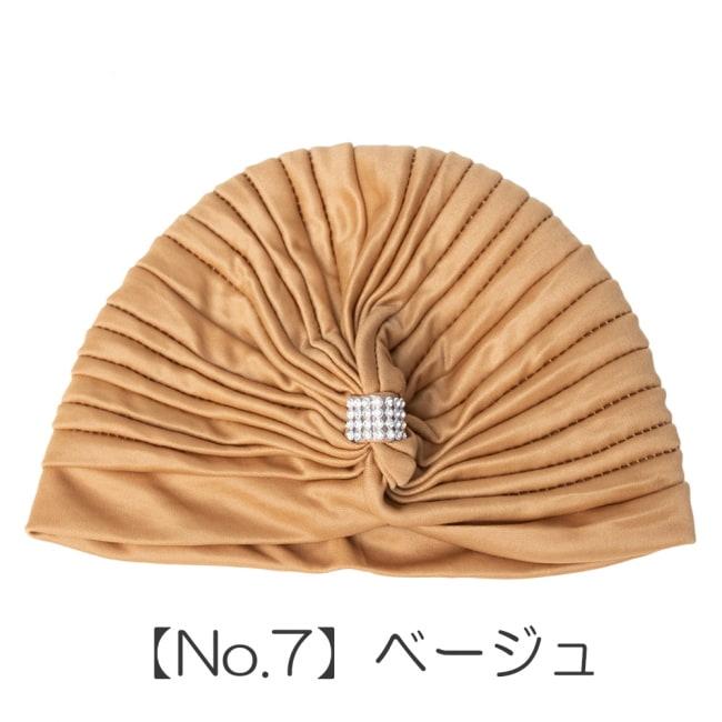 被るだけ簡単カラフルストレッチターバン ラインストーン付き 仮装に便利!インドやアラブなコスプレへの選択用写真