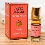 阿片(OPIUM)の香り - オウロシカアロマオイル