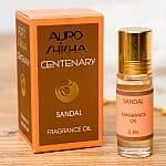 香木(SANDAL)の香り - オウロシカアロマオイル