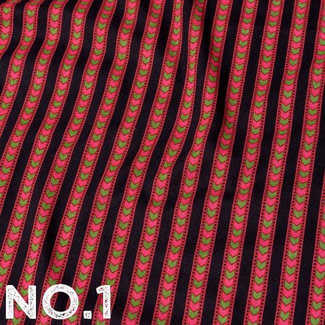 〔1m切り売り〕南インドのアローストライプ布〔幅約103cm〕の選択用写真