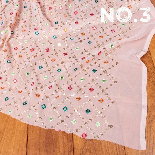 〔1m切り売り〕〔各色あり〕スパンコール格子模様のメッシュ シースルー生地布〔幅約110.5cm〕の選択用写真