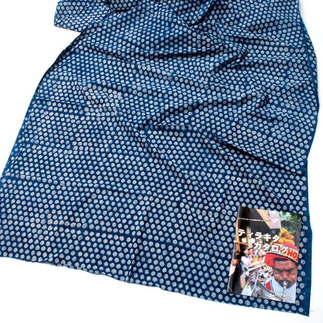 〔90cm切り売り〕インディゴブルーの伝統泥染め布 - 小花柄〔幅約115cm〕2-横幅もしっかり大きなサイズ。右下にあるのはサイズ比較用の当店A4サイズカタログです。\