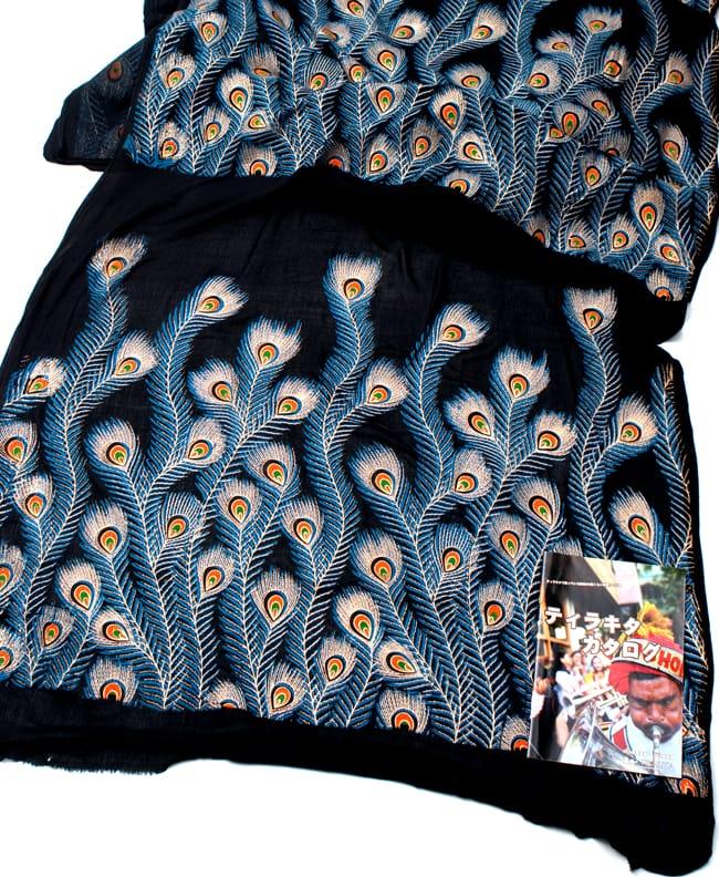 〔90cm切り売り〕インドのビスコースカラフル布 - 孔雀の羽〔幅約110cm〕の写真2-横幅もしっかり大きなサイズ。右下にあるのはサイズ比較用の当店A4サイズカタログです。\
