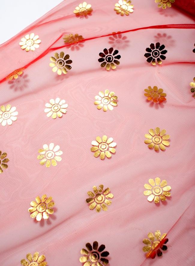 〔1m切り売り〕ゴールド花柄プリントのメッシュ生地布〔幅約110cm〕 - 赤の写真