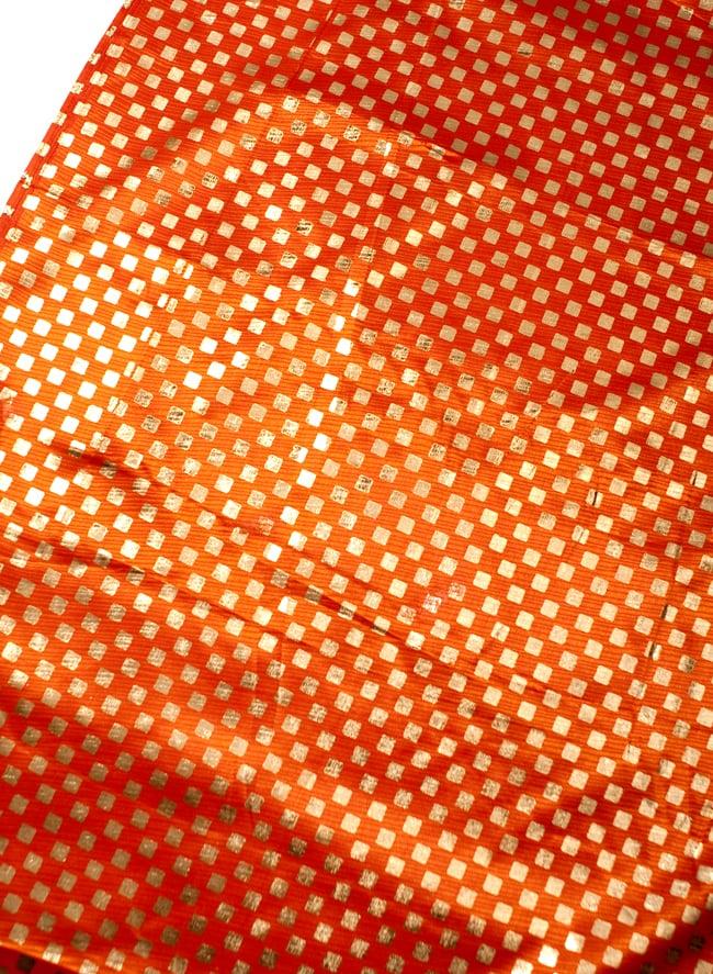 〔1m切り売り〕市松模様ゴールドプリント光沢布〔幅約105cm〕 - オレンジ