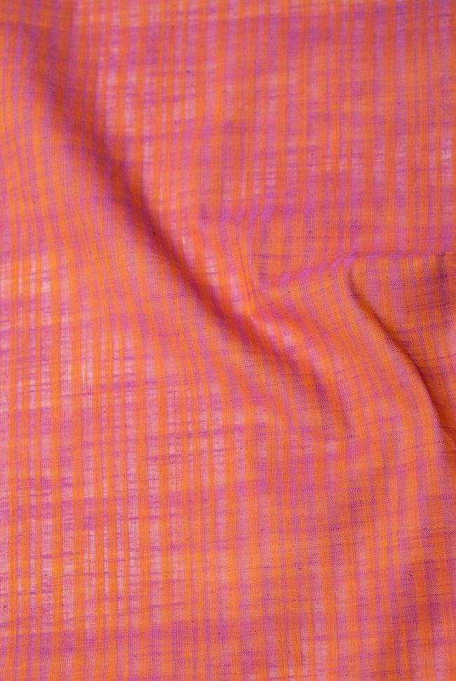 〔1m切り売り〕南インドのストライプ布 - オレンジ×ピンク 〔幅約110cm〕2-少し離れてみてみました。\