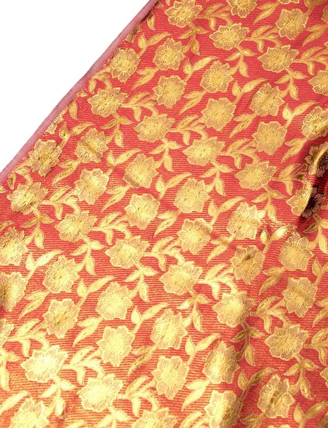 〔1m切り売り〕インドの金糸入り伝統模様布〔114cm〕 - サーモンピンク