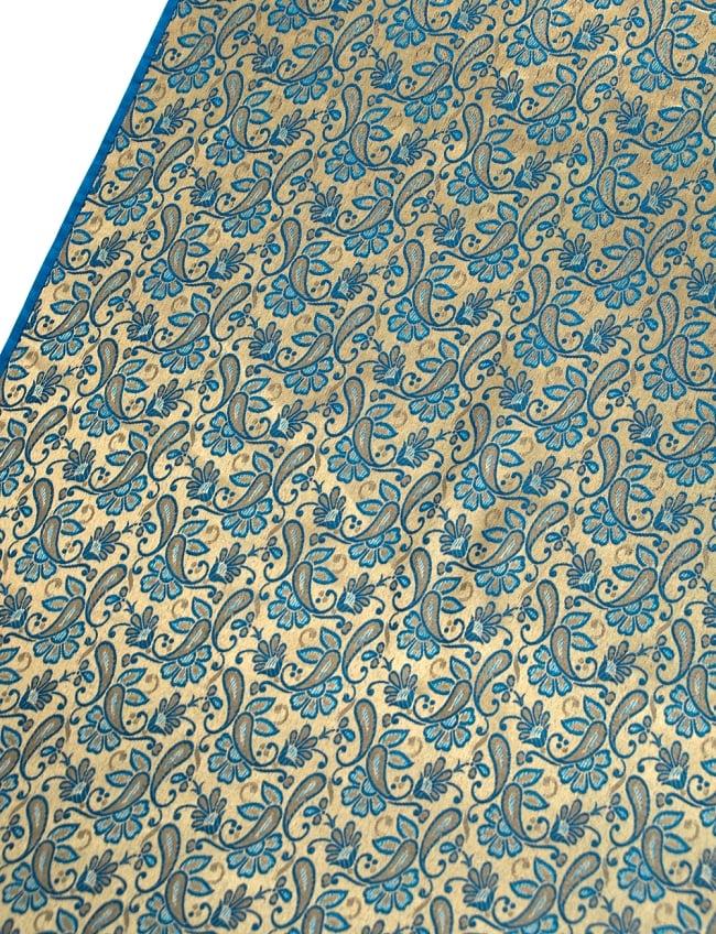 〔1m切り売り〕インドの伝統模様布〔93cm〕 - ゴールドとブルーの写真