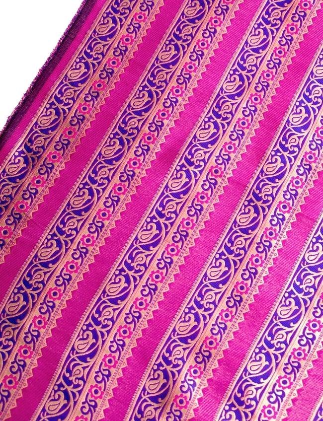 〔1m切り売り〕インドのゴージャス刺繍伝統模様布〔114cm〕 - 紫×ピンク系