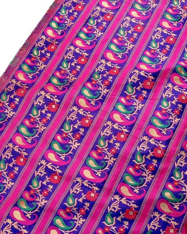 〔1m切り売り〕インドのゴージャス刺繍伝統模様布〔113cm〕 - パープル系の写真