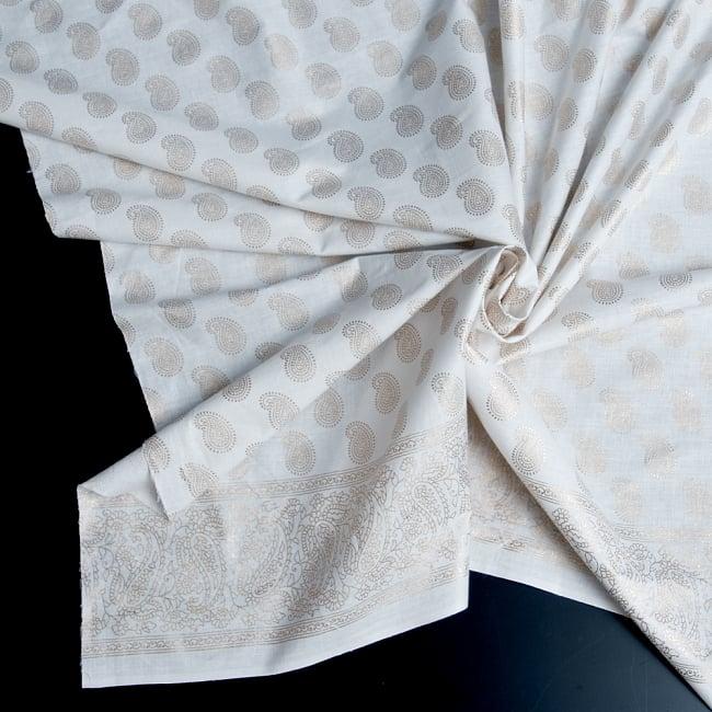 〔1m切り売り〕インドの伝統模様布〔幅約105cm〕ホワイト