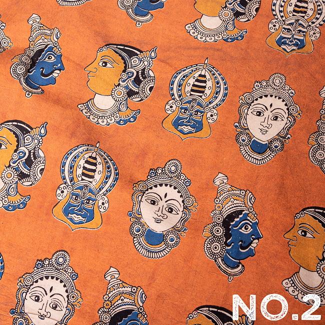 〔1m切り売り〕インドの伝統と不思議が融合 おもしろデザイン布〔115cm〕 - 南インドの古典舞踊カタカリ Kathakaliの選択用写真