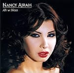 Ah w Noss - Nancy Ajram[CD]